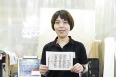 06fukukawa