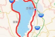 cha_takegawa
