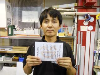 SHIOI_2016.05_DSCN6213