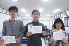 egao_sioi_fujimoto_hanatani