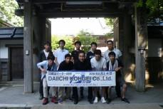 DSCF1623_2