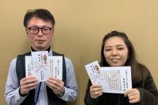 2019.12_egao_kanai,morita
