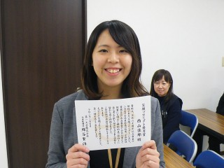 2019.12_egao_nishiyama