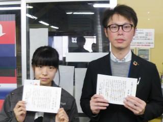 2020.03egao_kanai_kawazoe