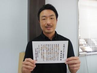 2020.04~07egao_kishida