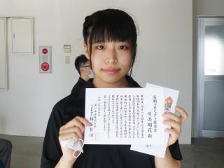 egao_2020.08_kawazoe