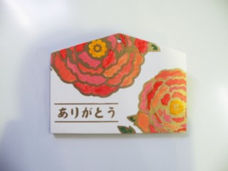 ema_takegawa_DSCF7168