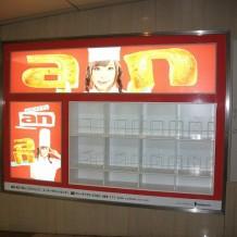 ad_wall01